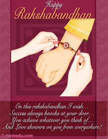 photograph regarding Raksha Bandhan Printable Cards titled Delighted Raksha Bandhan (Rakhi) Cost-free ECards