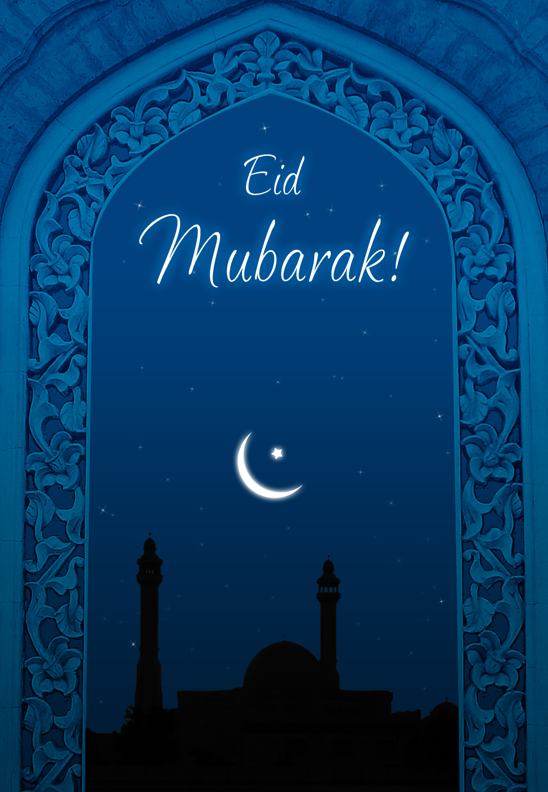 eid ul adha urdu essay Eid al-adha, also known as the greater eid or the festival of sacrifice, is an important muslim festival commemorating abraham's willingness to sacrifice his only son.