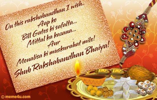 photograph about Rakhi Cards Printable referred to as Content Raksha Bandhan (Rakhi) Absolutely free ECards