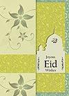 Joyous Eid