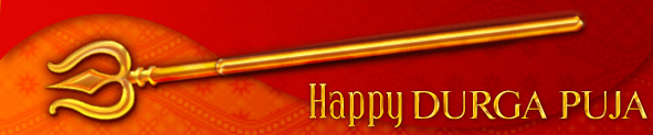 Happy Durga Puja Cards | Subho Bijoya Cards | Happy Durga Puja Ecards | Happy Durga Puja Greeting Cards