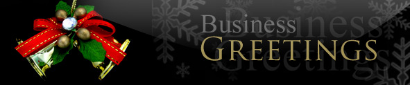 Christmas Business Greetings Cards | Christmas Business Greetings Ecards | Corporate Christmas Cards | Corporate Xmas Cards