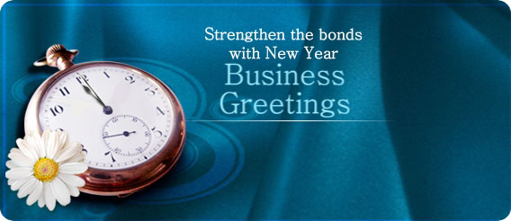 New Year Business Greetings Cards, New Year Business Greetings Ecards